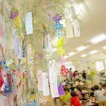 武蔵ケ丘北小学校学童クラブ