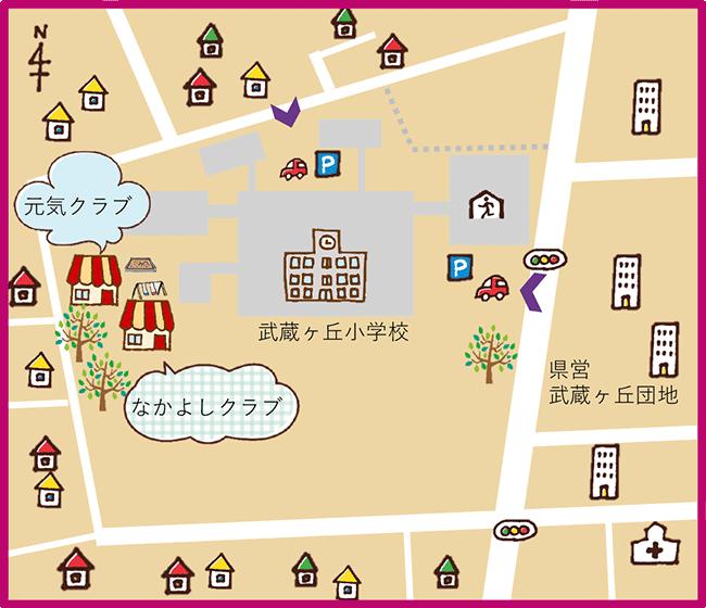 武蔵ヶ丘小周辺地図