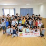 菊陽中部小学校